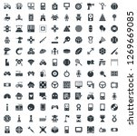 gaming vector icons set | Shutterstock .eps vector #1269669085