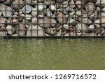 natural stone gabion on... | Shutterstock . vector #1269716572