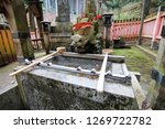 Stock photo inari water dragon head fountain at a shinto shrine at the inariyama in kyoto japan 1269722782