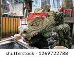 Stock photo water guardian dragon head fountain at a shinto shrine at the inariyama in kyoto japan 1269722788