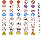 traffic sign set vector road... | Shutterstock .eps vector #1269735808