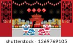 celebrations in chinatown ... | Shutterstock .eps vector #1269769105