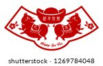 2019 chinese new year of pig... | Shutterstock .eps vector #1269784048