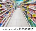 blur image background of... | Shutterstock . vector #1269805225