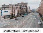 kumamoto  japan   january 3 ... | Shutterstock . vector #1269806365