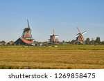 typical windmill in holland  | Shutterstock . vector #1269858475