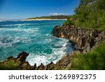 a rocky section of shore line...   Shutterstock . vector #1269892375