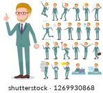 a set of businessman with who... | Shutterstock .eps vector #1269930868