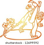 set of vector from traditional...   Shutterstock .eps vector #12699592