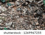 rough textured ground surface | Shutterstock . vector #1269967255