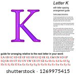 glowing neon purple color shiny ... | Shutterstock . vector #1269975415