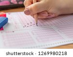 pencil drawing selected choice... | Shutterstock . vector #1269980218