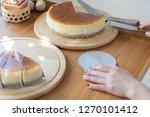 owner cafe cooking cake vanilla ... | Shutterstock . vector #1270101412