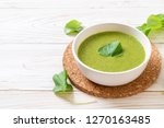 spinach soup bowl   healthy... | Shutterstock . vector #1270163485
