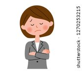 a female businessperson conflict | Shutterstock .eps vector #1270253215