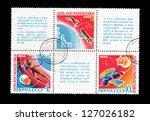 ussr   circa 1968  postcard... | Shutterstock . vector #127026182