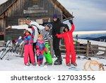 Family on the ski vacation - stock photo