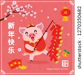 vintage chinese new year poster ... | Shutterstock .eps vector #1270350682