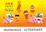 chinese new year with kids... | Shutterstock .eps vector #1270352695