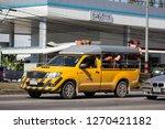 chiangmai  thailand   december... | Shutterstock . vector #1270421182