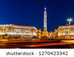 victory square in the center of ... | Shutterstock . vector #1270423342