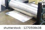 machine for embossing metal...   Shutterstock . vector #1270508638