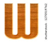 Light Brown Wooden Letter W In...