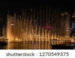 the dubai fountain   december... | Shutterstock . vector #1270549375