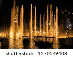 the dubai fountain   december... | Shutterstock . vector #1270549408