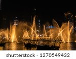 the dubai fountain   december... | Shutterstock . vector #1270549432