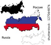Maps Of Russia  3 Dimensional...