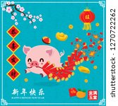vintage chinese new year poster ... | Shutterstock .eps vector #1270722262