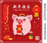 vintage chinese new year poster ... | Shutterstock .eps vector #1270722268