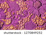 crochet knitting. lace of... | Shutterstock . vector #1270849252