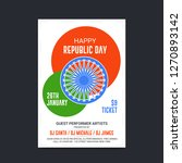 happy independence day india ... | Shutterstock .eps vector #1270893142