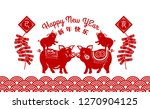2019 chinese new year of pig... | Shutterstock .eps vector #1270904125