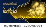happy new year 2019 background .... | Shutterstock .eps vector #1270907095