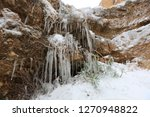 ice formation of crystal water... | Shutterstock . vector #1270948822