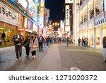 osaka  japan  november 10  2018 ... | Shutterstock . vector #1271020372