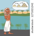 ancient egyptian architect... | Shutterstock .eps vector #1271021242