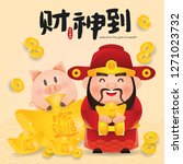 chinese new year vector... | Shutterstock .eps vector #1271023732