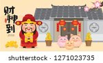 chinese new year vector... | Shutterstock .eps vector #1271023735