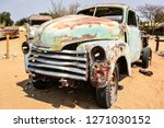 namibia   20th september 2015  ... | Shutterstock . vector #1271030152
