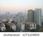 nanjing  china   november 30... | Shutterstock . vector #1271224852