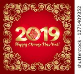 2019 chinese new year  year of... | Shutterstock .eps vector #1271409352