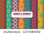 chinese and japanese seamless... | Shutterstock .eps vector #1271484352