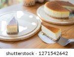 close up cake vanilla on table... | Shutterstock . vector #1271542642