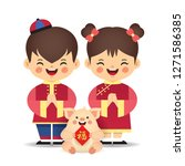 cute cartoon chinese boy and...   Shutterstock .eps vector #1271586385