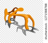 spike for boot icon. cartoon of ...   Shutterstock . vector #1271588788
