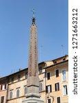 obelisk in pantheon square  ... | Shutterstock . vector #1271663212